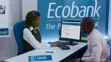 Quand les banques africaines deviennent leaders en Afrique