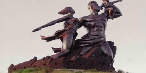 monument renaissance africaine